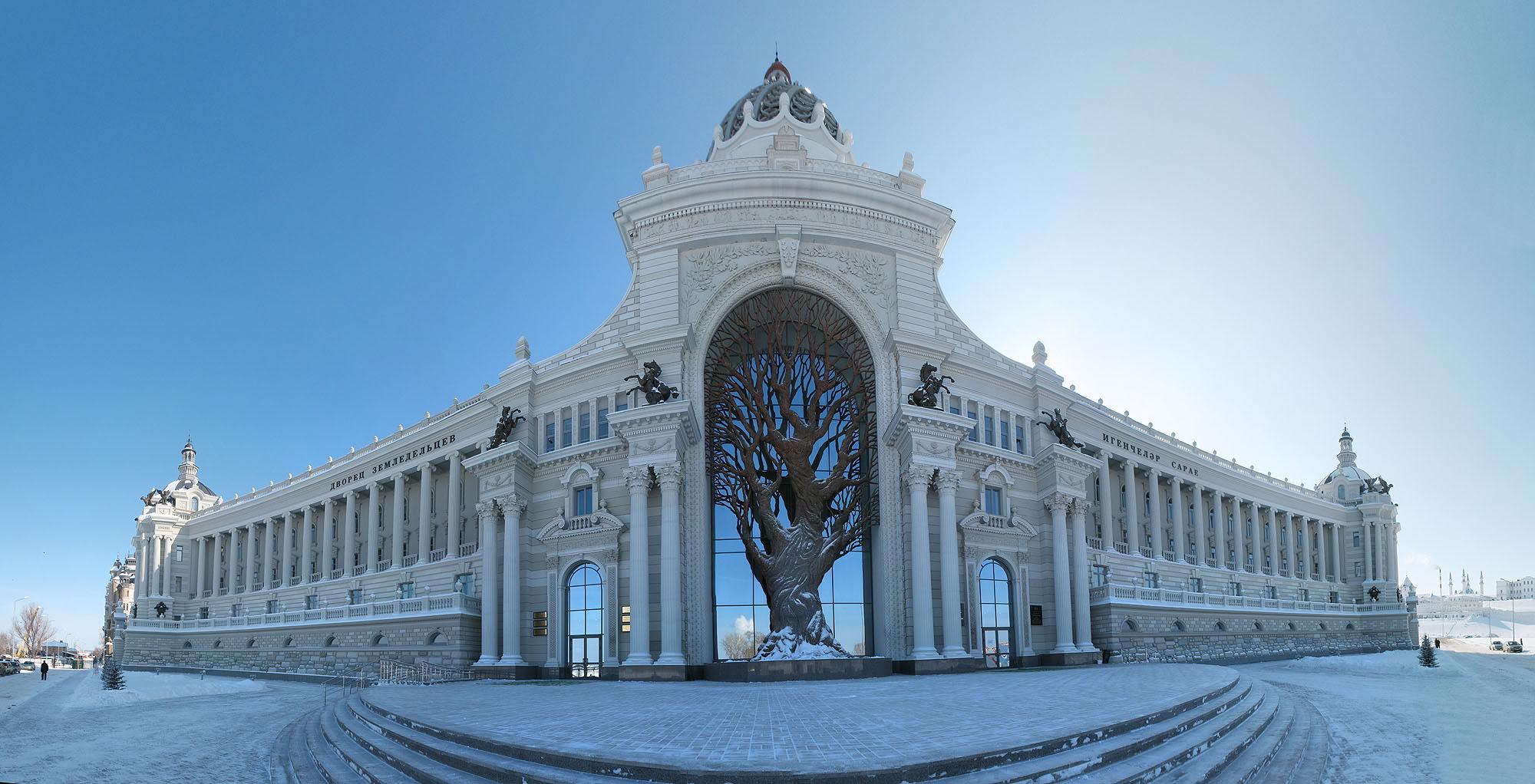 Edifício do Ministério de Agricultura de Cazã 01