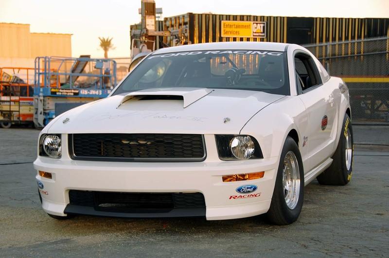 Um carro que é um sonho