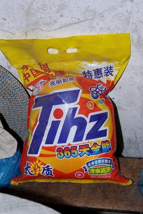 Compilação de marcas Xing Ling 34