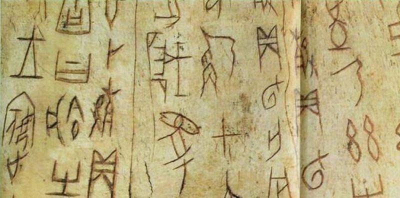 Acha que pode decifrar esta antiga escrita Chinesa? Um museu oferece muito dinheiro pela solução