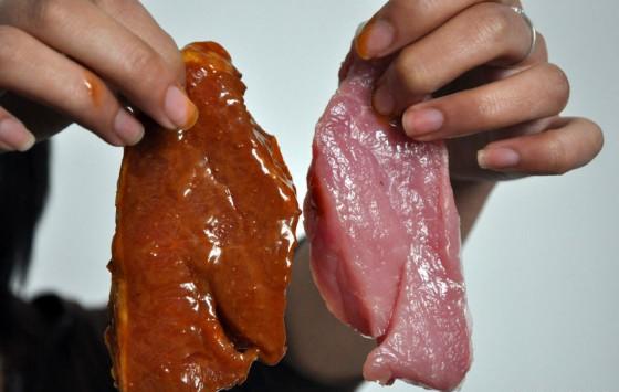 Extrato de carne de porco xing ling