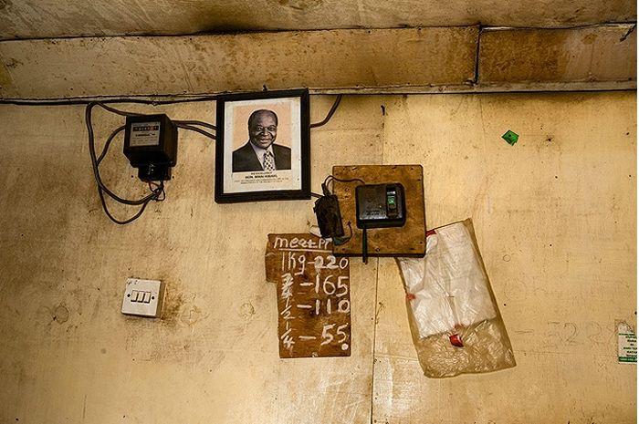 Estabelecimentos comerciais quenianos 15