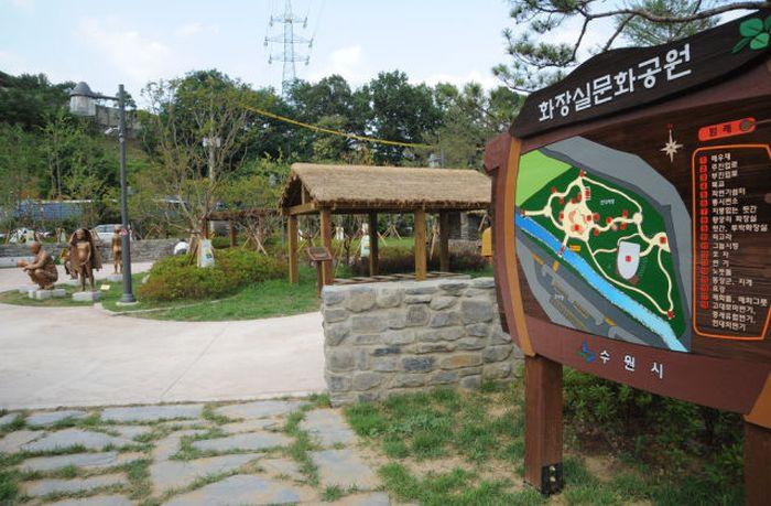 Um parque tem�tico muito estranho na Coreia do Sul 11