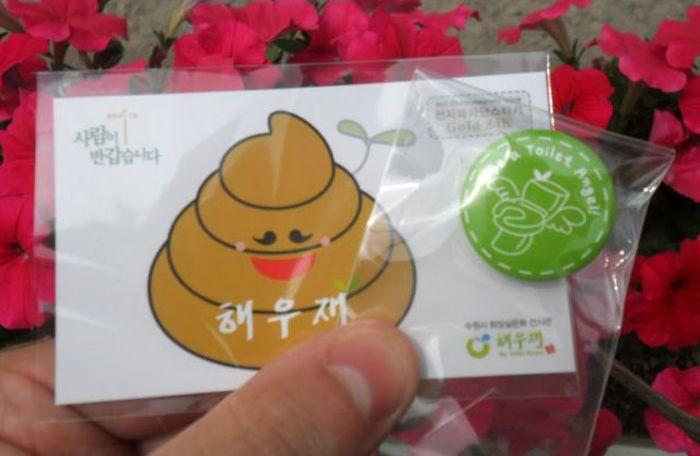 Um parque temático muito estranho na Coreia do Sul 37