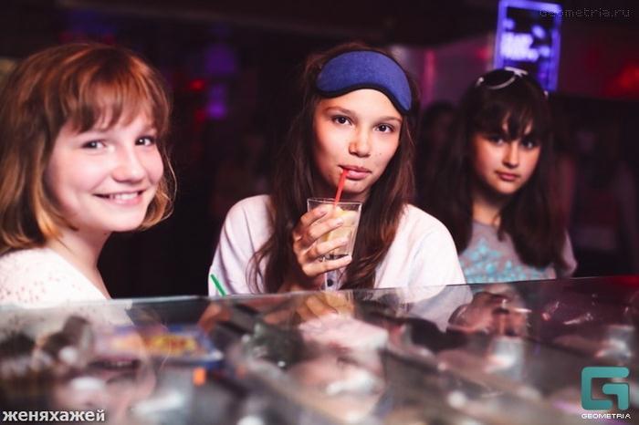 Clube noturno para crianças na Rússia 19
