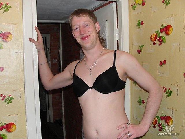 Ah, como sou sexy! - Russian Edition 07