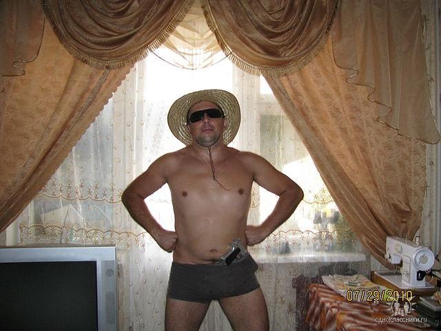 Ah, como sou sexy! - Russian Edition 10