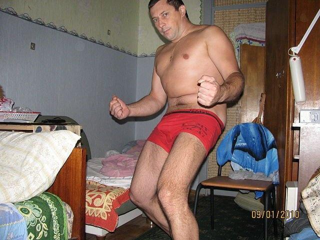 Ah, como sou sexy! - Russian Edition 14