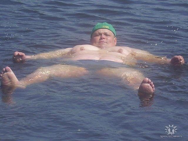 Ah, como sou sexy! - Russian Edition 15