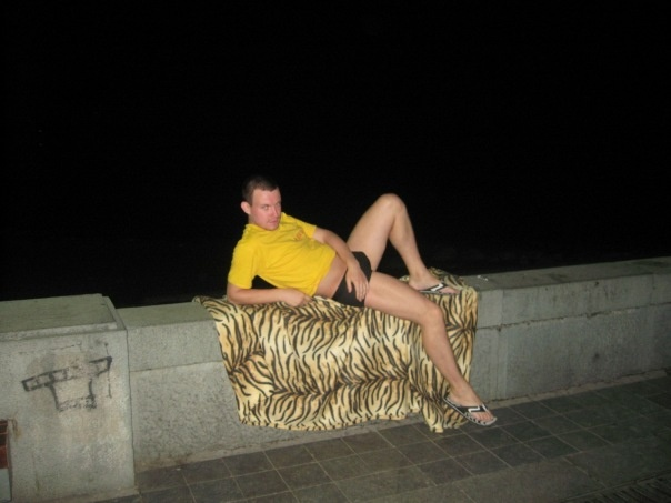 Ah, como sou sexy! - Russian Edition 27