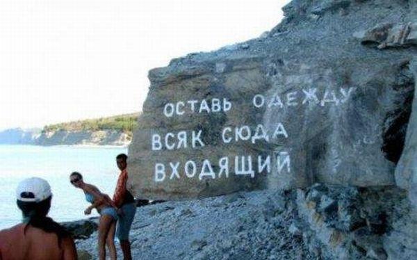 Um passeio dominical em uma praia russa 01