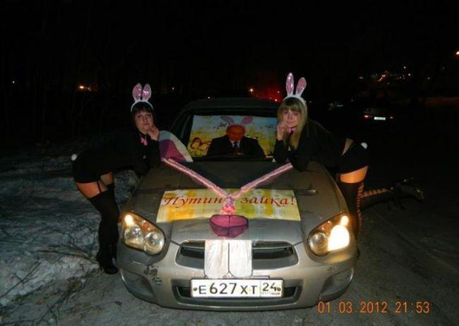 Moças estranhas de redes sociais russas 86