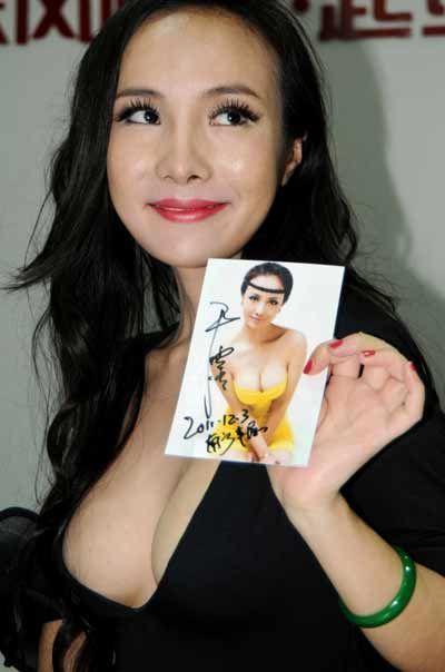 Gan Lulu, a estrela que sobe na internet chinesa 03