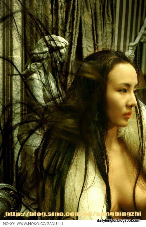 Gan Lulu, a estrela que sobe na internet chinesa 26