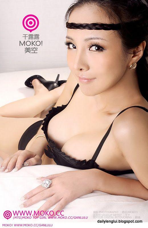 Gan Lulu, a estrela que sobe na internet chinesa 30