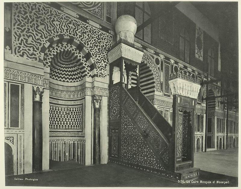 Incríveis fotos do Egito de 1870 12