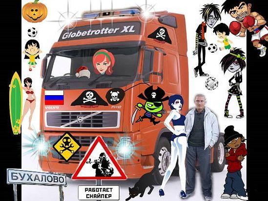 Fotochop russo série Z 18