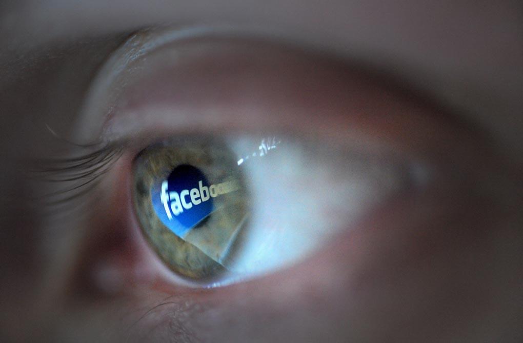 Como está sua vida no Facebook?