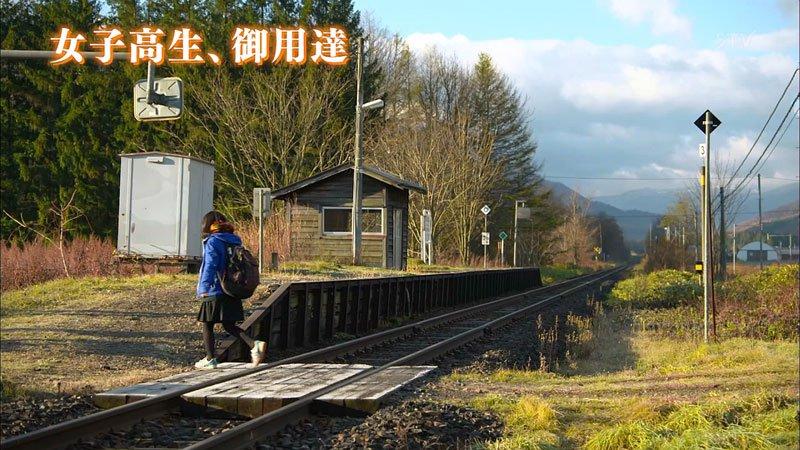 Estação ferroviária remota japonesa permanece aberta para aluna poder ir à escola