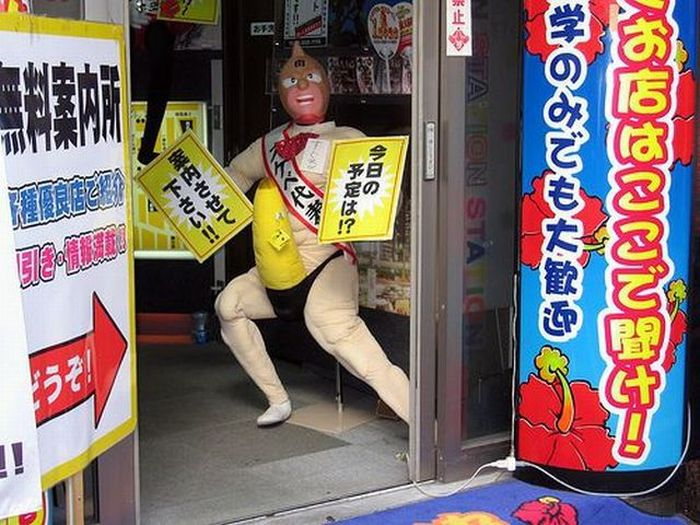 A extravagância da espalhafatosa juventude japonesa 64