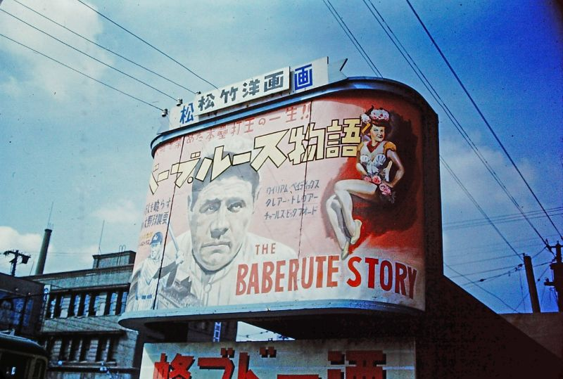 A vida no Japão no pós-Segunda Guerra Mundial através de imagens coloridas fascinantes 39