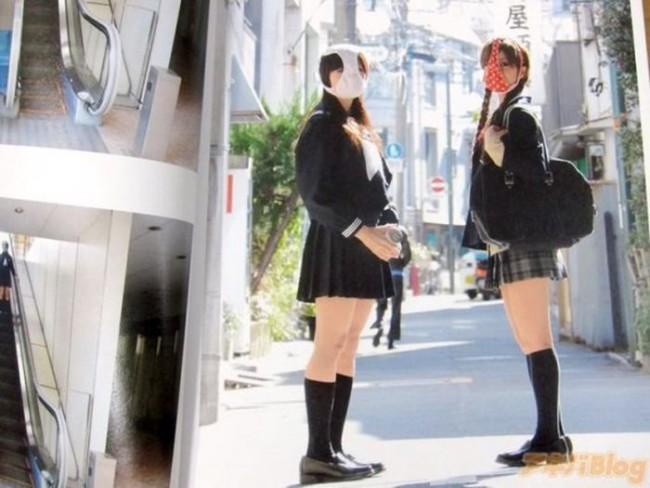 Kaopan, o novo fetiche japon�s: jovenzinhas com calcinhas na cara 02