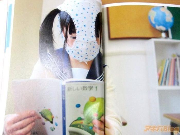 Kaopan, o novo fetiche japon�s: jovenzinhas com calcinhas na cara 05