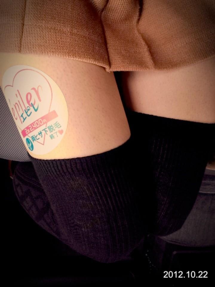 Jovens japonesas alugam suas pernas nuas como espaço publicitário 13
