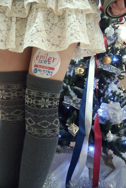 Jovens japonesas alugam suas pernas nuas como espaço publicitário 14