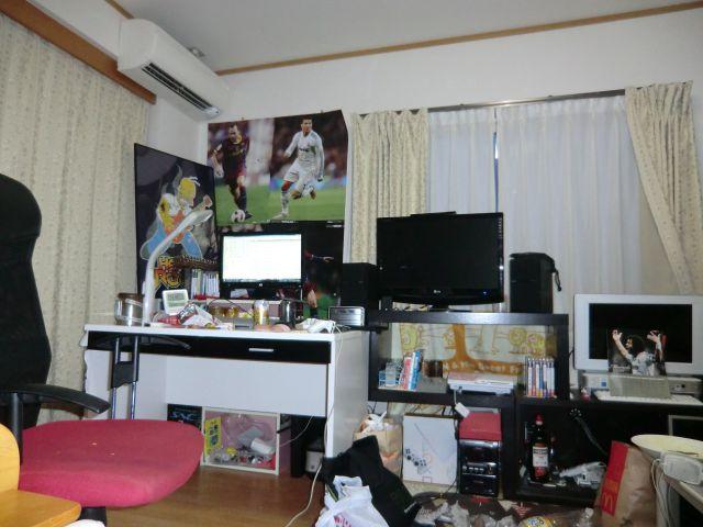 Casas de jovens geeks japoneses emancipados 10