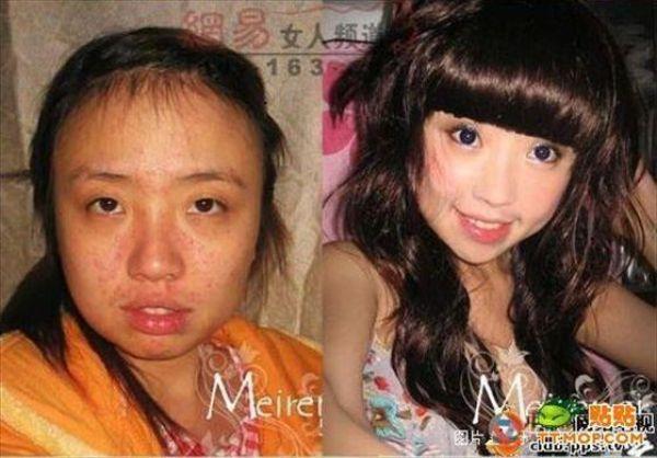 Mais antes e depois da maquiagem de garotas asiáticas 02