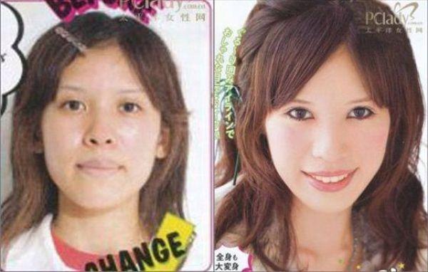 Mais antes e depois da maquiagem de garotas asiáticas 13