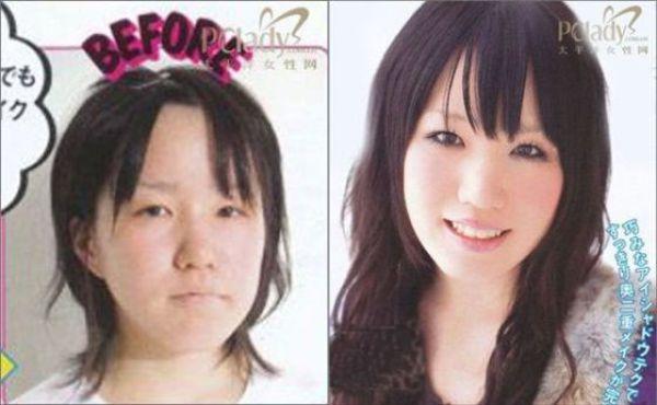 Mais antes e depois da maquiagem de garotas asiáticas 14
