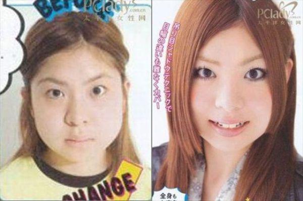 Mais antes e depois da maquiagem de garotas asiáticas 15