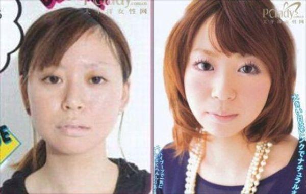 Mais antes e depois da maquiagem de garotas asiáticas 16