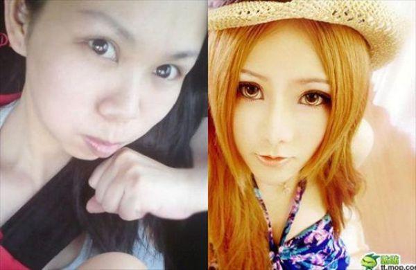 Mais antes e depois da maquiagem de garotas asiáticas 21