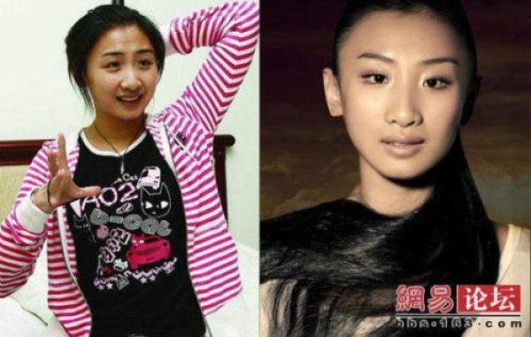 Mais antes e depois da maquiagem de garotas asiáticas 24