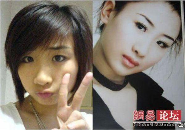 Mais antes e depois da maquiagem de garotas asiáticas 25