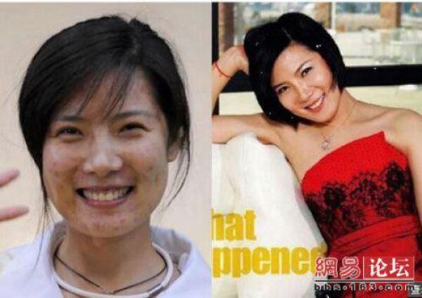 Mais antes e depois da maquiagem de garotas asiáticas 26