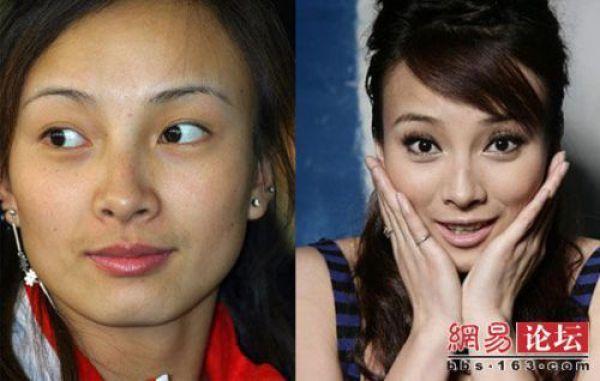 Mais antes e depois da maquiagem de garotas asiáticas 28