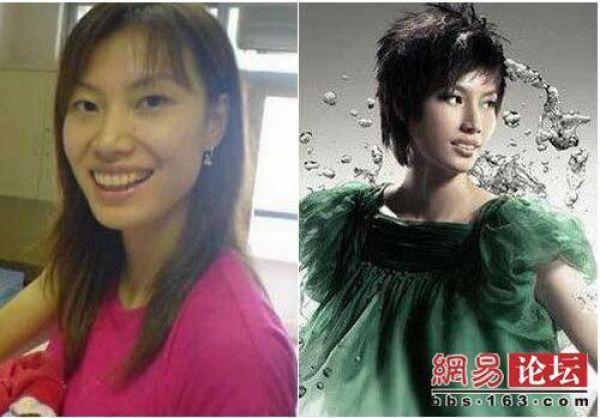 Mais antes e depois da maquiagem de garotas asiáticas 29