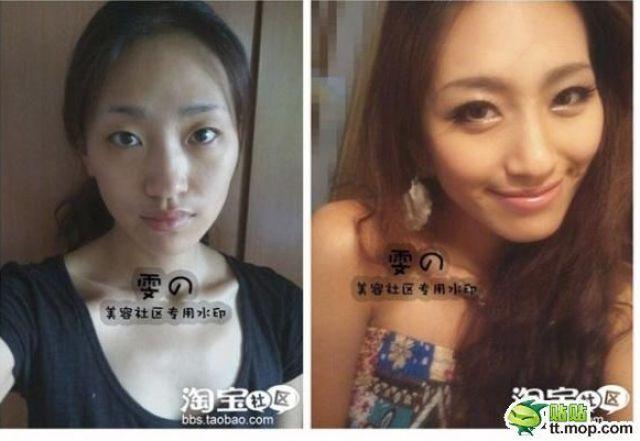 Mais antes e depois da maquiagem de garotas asiáticas 33