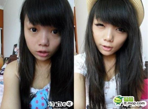 Mais antes e depois da maquiagem de garotas asiáticas 34