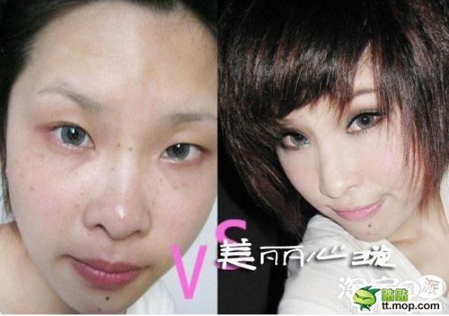 Mais antes e depois da maquiagem de garotas asiáticas 36