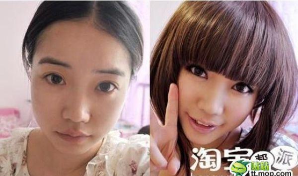 Mais antes e depois da maquiagem de garotas asiáticas 37