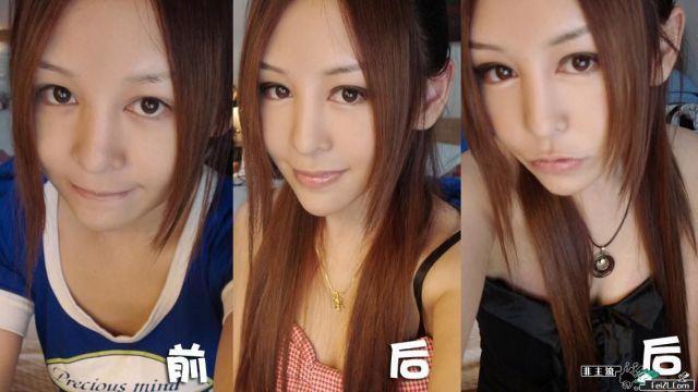 Mais antes e depois da maquiagem de garotas asiáticas 39