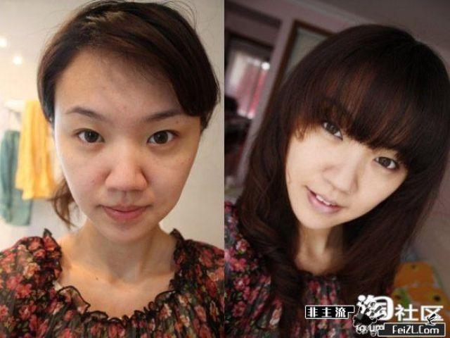 Mais antes e depois da maquiagem de garotas asiáticas 41