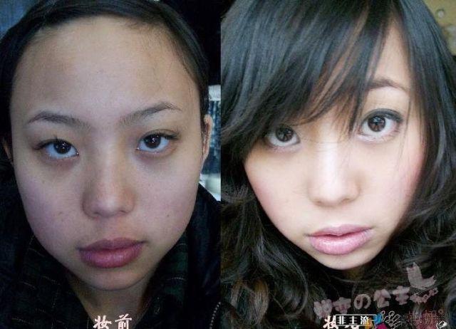 Mais antes e depois da maquiagem de garotas asiáticas 45