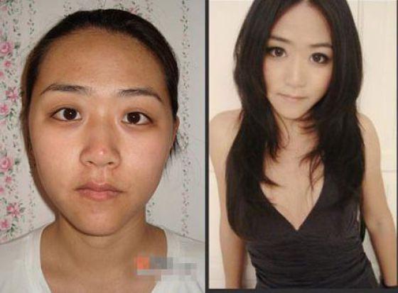 Mais antes e depois da maquiagem de garotas asiáticas 47