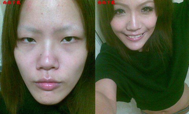 Mais antes e depois da maquiagem de garotas asiáticas 59